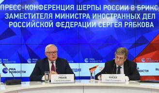 Пресс-конференция шерпы России в БРИКС