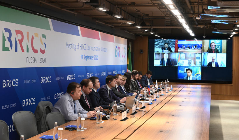 BRICS Ministers of Communication discuss digital economy development and prospects for BRICS cooperation in ICTs