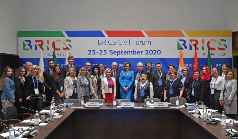 Civil BRICS Forum 2020 starts in Moscow