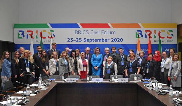 Civil BRICS Forum 2020 starts in Moscow