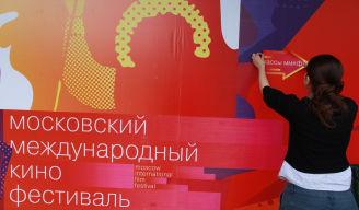 Пятый кинофестиваль стран БРИКС пройдёт в рамках Московского международного кинофестиваля