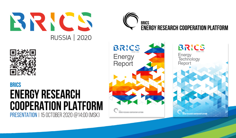Presentation by BRICS Energy Research Cooperation Platform