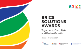 BRICS Solutions Awards Contest starts accepting applications