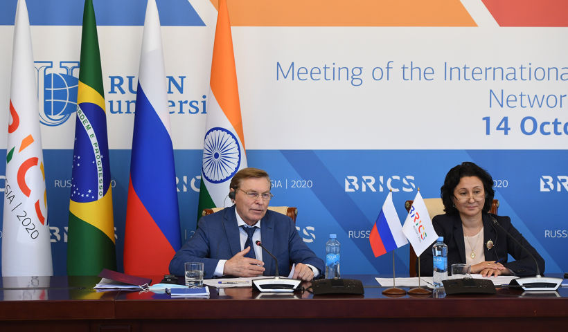 Experts discuss Concept of functioning and development, as well as Roadmap for BRICS Network University