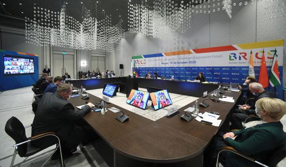 Муниципалитеты стран БРИКС обсудили стратегию укрепления сотрудничества для улучшения качества жизни и благосостояния населения городов стран объединения