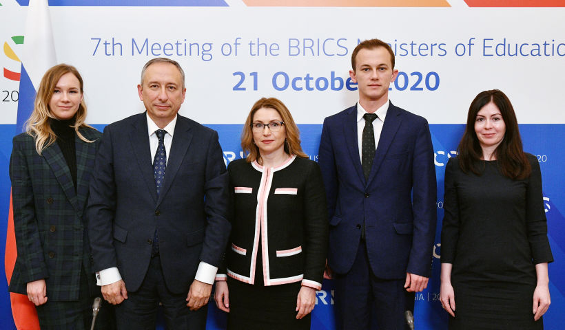 BRICS education ministers discuss support measures amid the pandemic