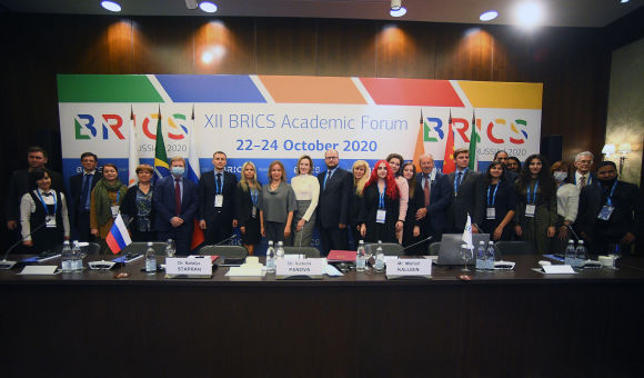 В Москве прошел Академический форум БРИКС