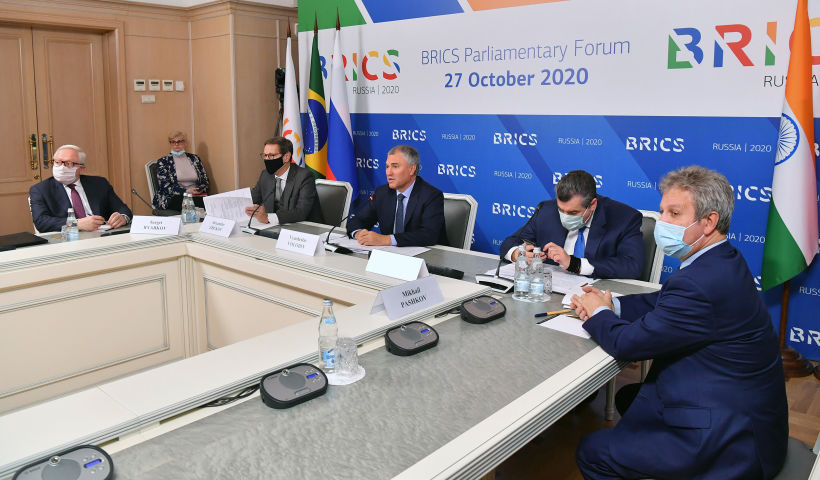 Sixth BRICS Parliamentary Forum participants discuss partnership in the interest of global stability