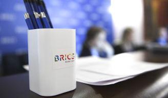 Участники Делового форума БРИКС подвели итоги работы
