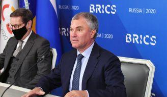Заявление российского председательства в БРИКС об итогах Шестого Парламентского форума БРИКС