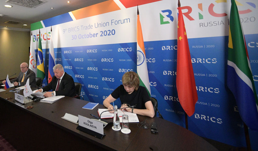 IX BRICS Trade Union Forum participants discussed measures to support workers during the pandemic