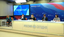 Participants in a press conference on new projects of the Russian BRICS Chairmanship at the International Multimedia Press Centre of Rossiya Segodnya International News Agency in Moscow