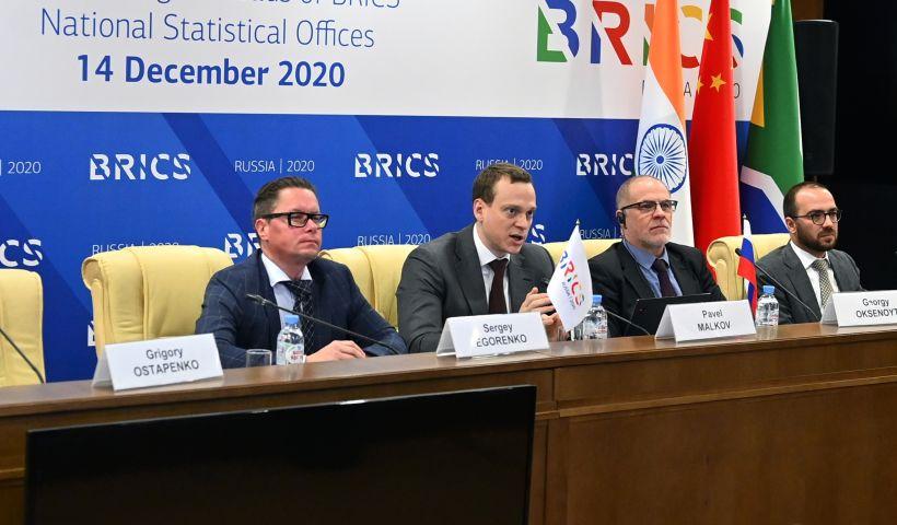 Главы статистических ведомств стран БРИКС подвели итоги работы в 2020 году