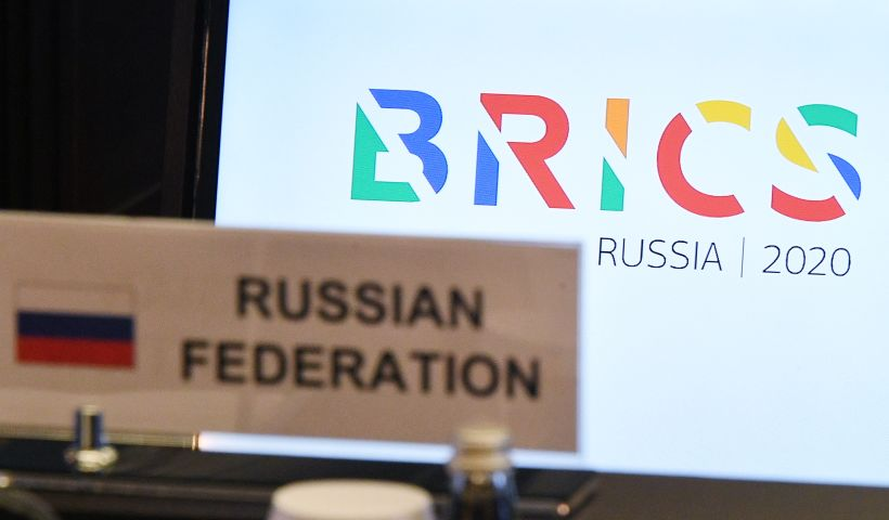 Russian Ministry of Health to hold Meeting of the BRICS Health Senior Officials